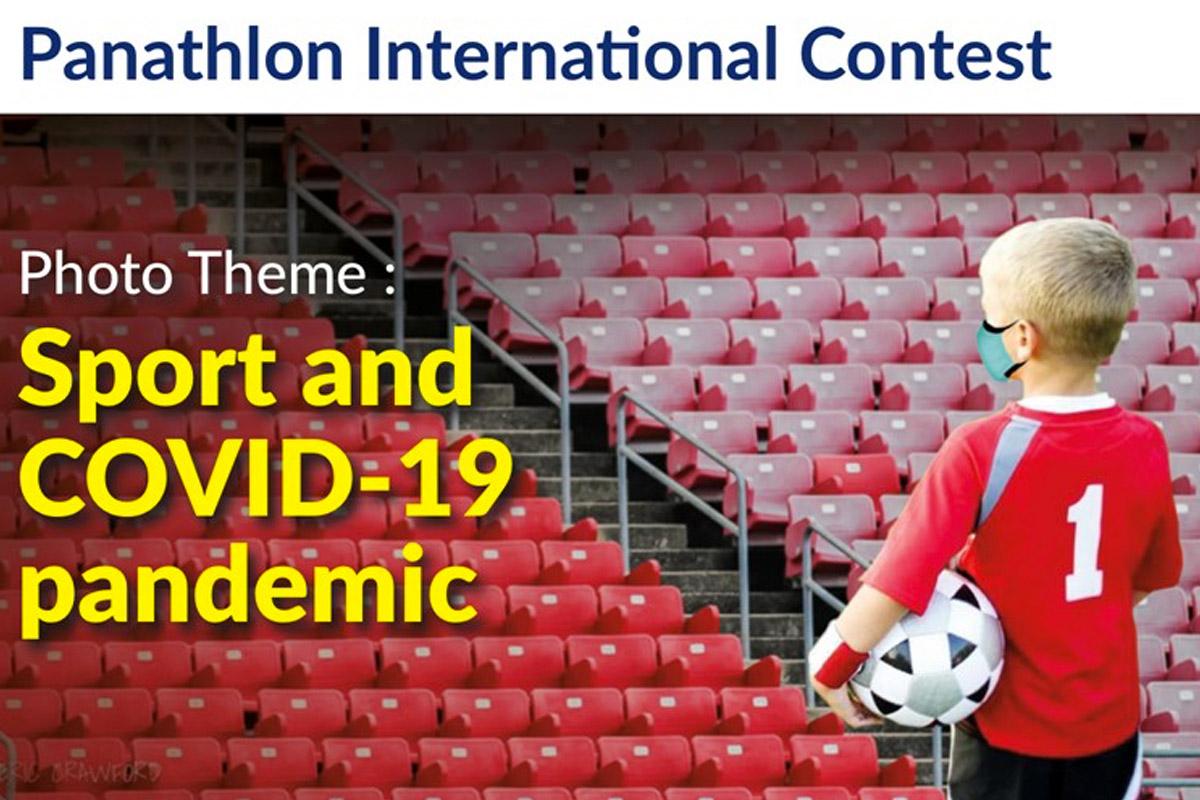 Panathlon internatinal concorso fotografico
